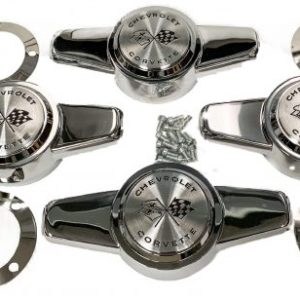 1007 corvette hubcap spinners set