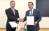 En noviembre iniciará la construcción de la planta Uchiyama Manufacturing de Yucatán