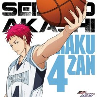 "[translation] ""Kuroko no Basuke"" Solo Series Vol. 18 (Akashi)「FINAL EMPEROR」"