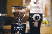 Tips for Choosing the Best Commercial Coffee Grinder