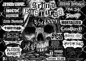 grindbastards2009.jpg