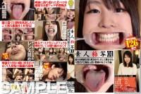 素人粘写01/女子大生のみゆきちゃん・22歳