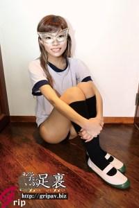 上履き×靴下×ブルマ◎フェチ踏み大運動会/アパレル店員のひとみちゃん