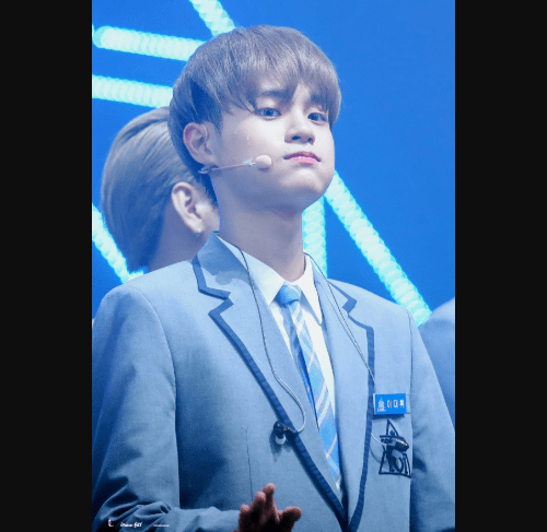 Lee Dae Hwi Wanna One Members