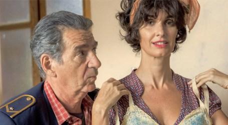 Cine News: De Quem é o Sutiã?