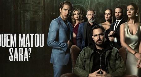 Já viu Quem Matou Sara? Confira outras séries parecidas na Netflix