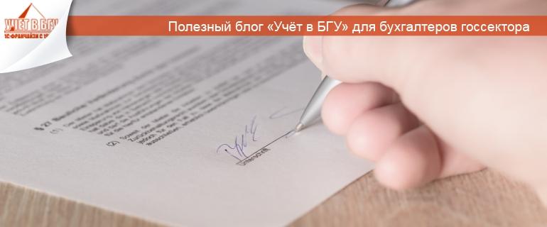организация и порядок учета кредитных операций