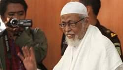 Tak Ada Acara Seremonial Penyambutan Abu Bakar Ba'asyir, Ponpes Al Mukmin Ngruki Minta Warga Tak Berkerumun di Sekitar Ponpes