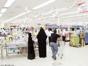 riyadh-grocery-shopping