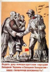 plakat sowiecki