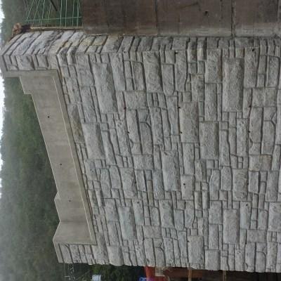 Architectural stone veneer