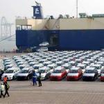 上海に自動車の並行輸入テスト地区が設立