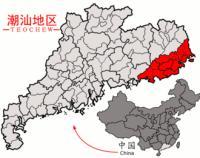 広東省全体に対して赤い部分が潮汕地区