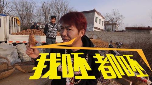 中国農民工