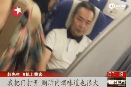 機内喫煙の韓さん、本当に日本人なのでしょうか?