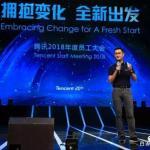 中国テンセント20周年、幹部の20%の若返りを宣言