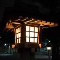 On Wax / Strategy: Lanterns EP