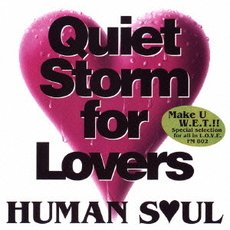 Quiet Storm for Lovers