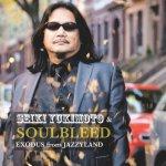 SEIKI YUKIMOTO & SOULBLEED-EXODUS from JAZZYLAND