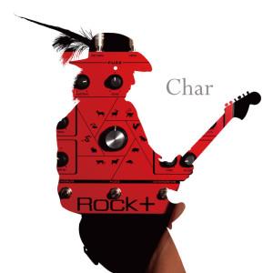 char_rock+