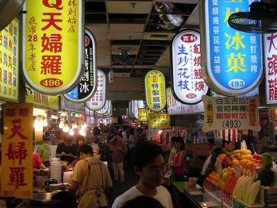 Pasar Malam Shihlin Di Taiwan Pusat Jajanan Kuliner