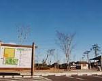 綿打コミュニティ運動公園