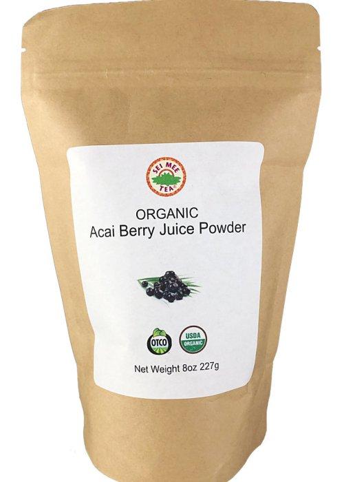 Acai Juice Powder Organic