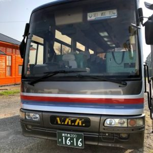 SEI MEE TEA tour bus