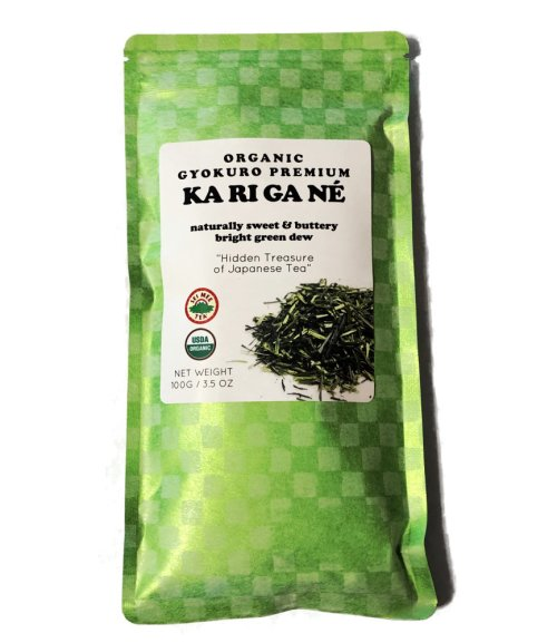 organic karigane shade-grown kukicha