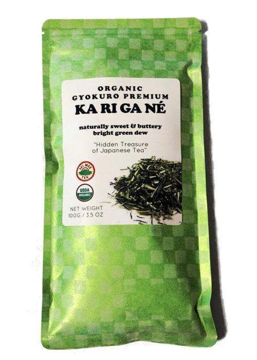 Organic KARIGANE
