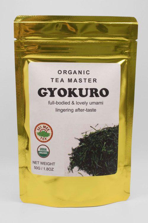 Tea Master Gyokuro Front of Pouch