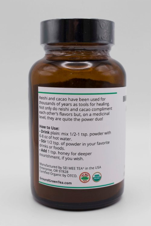 Immune Booster Jar side view