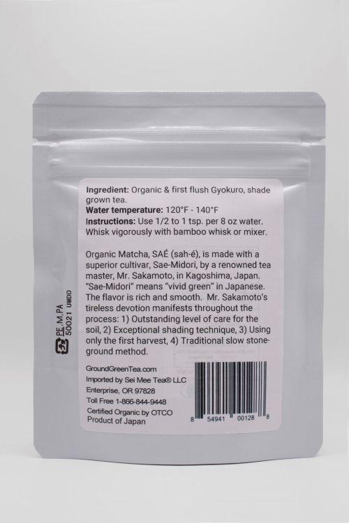 Organic Matcha SAE back of pouch