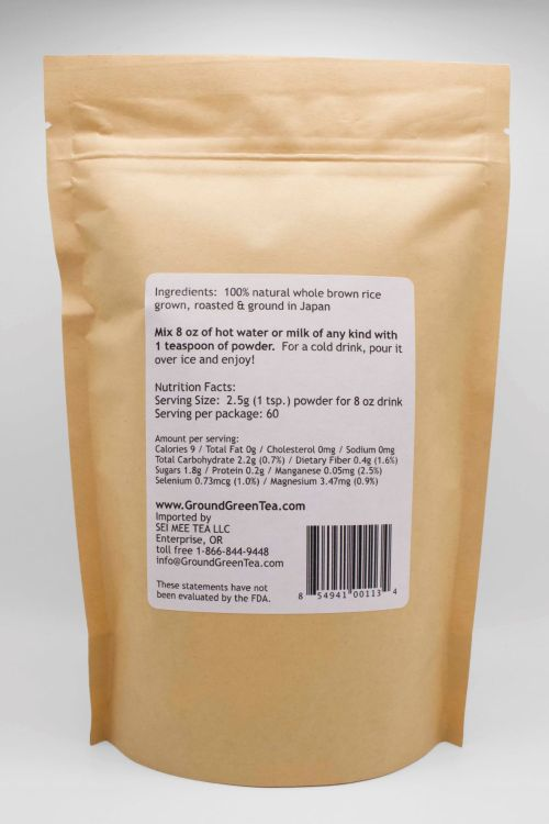 Brown Rice 60c Pouch Back View