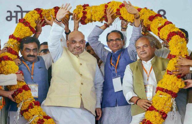 Madhya Pradesh: Shivraj cabinet 20 ministers 8 ministers of state see complete list in one click