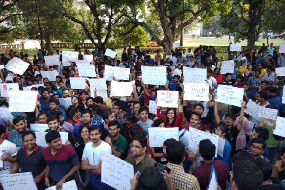 Hike fellowship Research fellow IIT madras delhi IISER ACTREC DST AIIMS