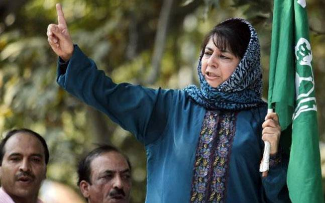 Govt want our land and not our people says Mehbooba Mufti