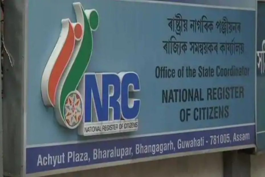 Assam NRC, Assam, NRC, india army, CRPF