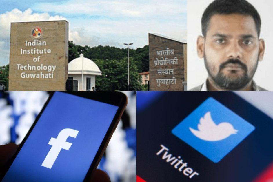 iit guwahati professor brajesh rai iit students protests facebook twitter and other social media accounts