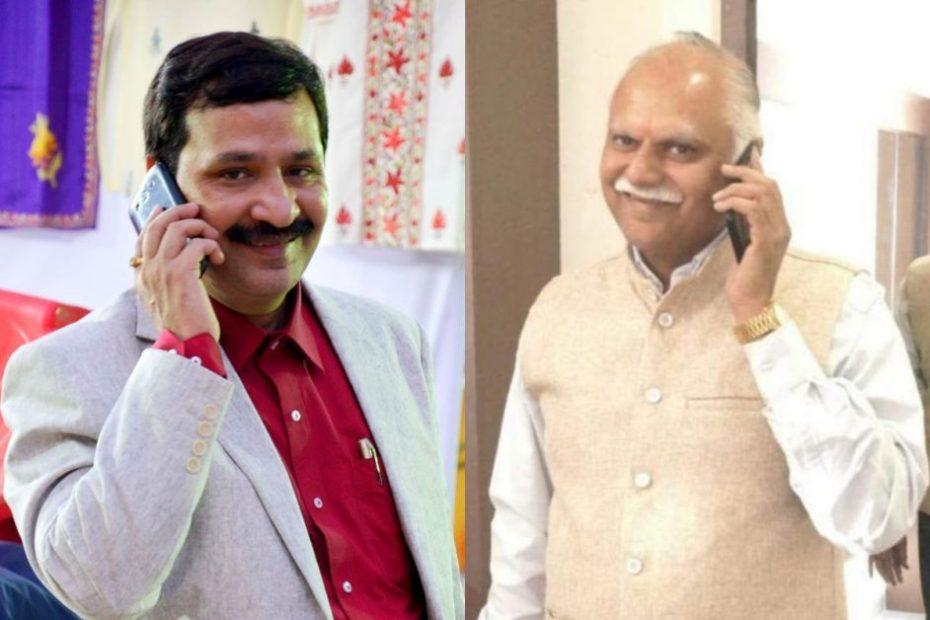 MCU Bhopal sanjay dwivedi to be new vice chancellor avinash bajpai Registrar
