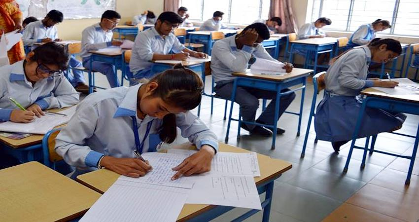 12th Board Exam CBSE BOARD EXAMS