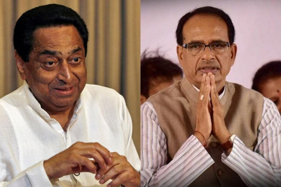 Madhya Pradesh By Elections 2020: BSP Leaders joins congress kamalnath BJP Shivraj Singh Chouhan