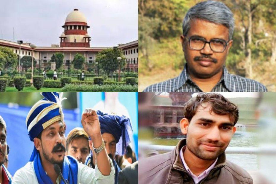#SaveReservation twitter treanding supreme court dilip mandal bhim army chandrashekhar azad hansraj meena