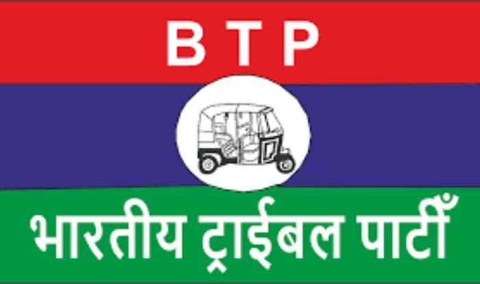 राजस्थान राजनीतिक संकट
