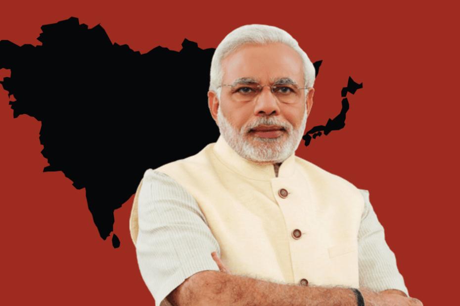भारत के पड़ोसी देशों से रिश्ते