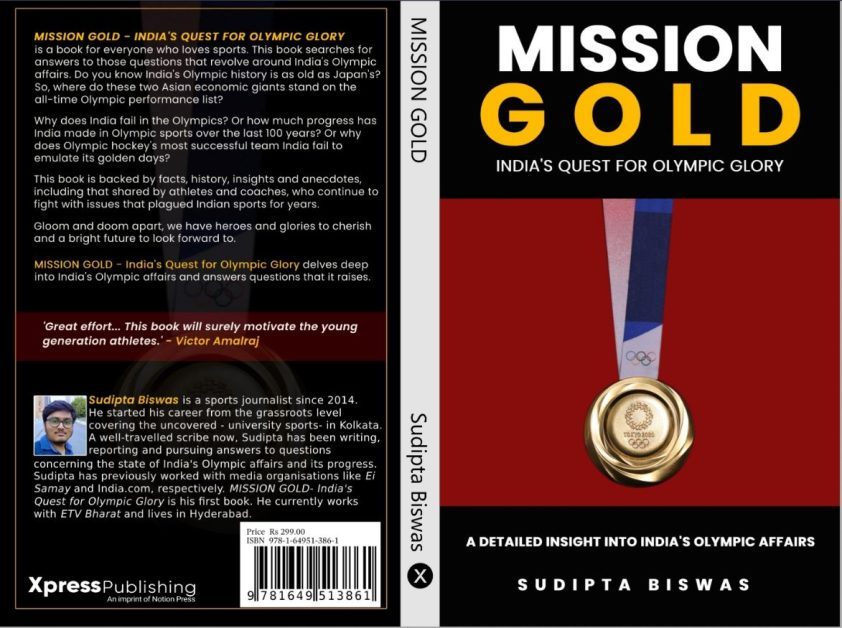 Mission Glod Sudipto Biswas Book