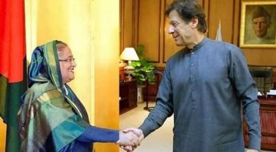 बांग्लादेश पाकिस्तान