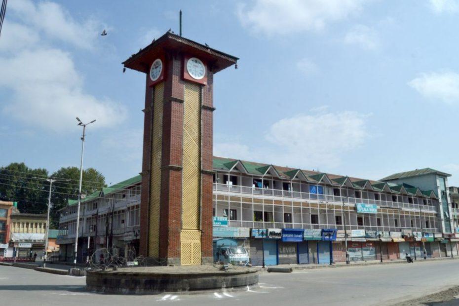 Martyr's Day Jammu Kashmir