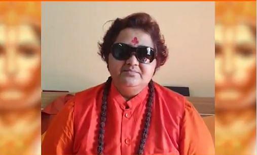 BJP सांसद प्रज्ञा ठाकुर