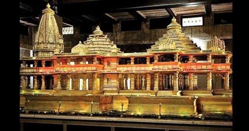 Ayodhya Ram Mandir: राम मंदिर के नीचे रखा जायेगा Time Capsule, जानिये क्या है टाइम कैप्सूल?